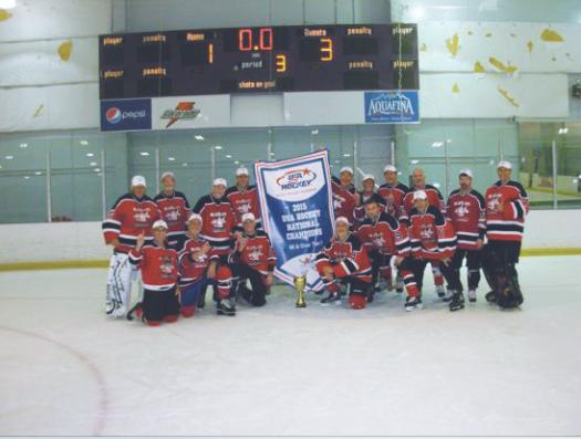 Heartland Hockey Camp (Minn.)