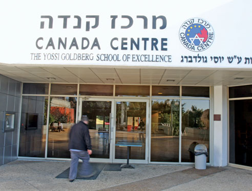 The Canada Centre in Metulla is the cornerstone of Israeli ice activities. In addition to a small but passionate hockey community, it also houses most of Israel's figure skaters.